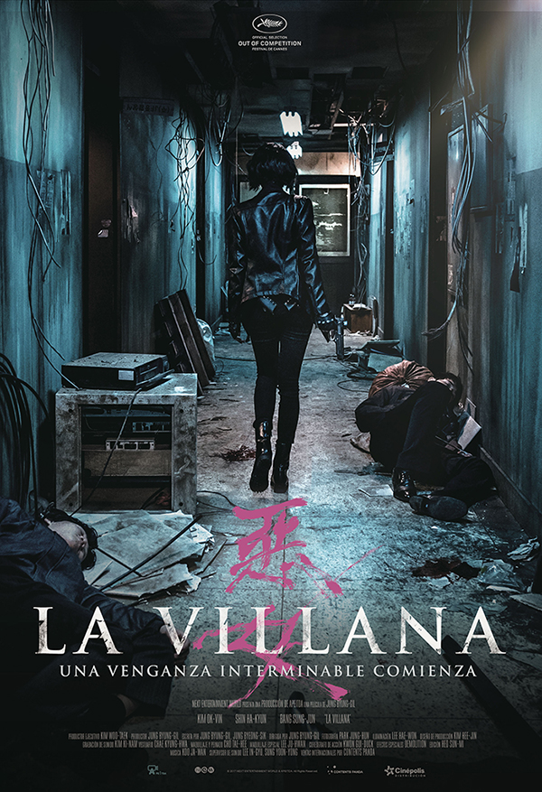 https://www.andesfilms.com.pe/la-villana/